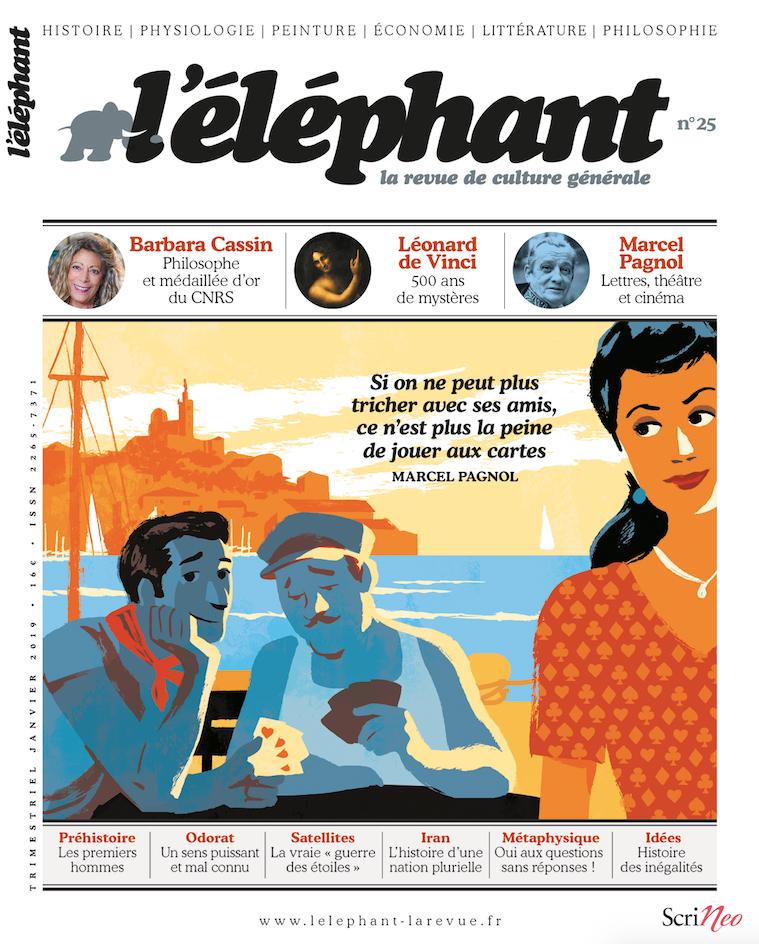Subscription L'Eléphant