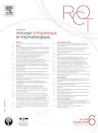 Subscription Revue de Chirurgie Orthopédique et Traumatologique