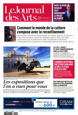 Subscription Le Journal des arts