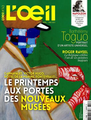 Subscription L'Oeil