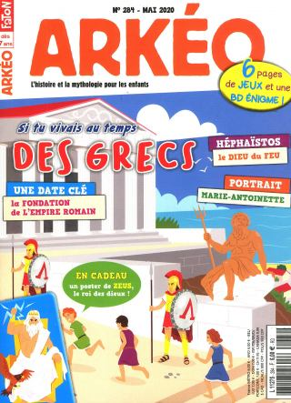 Subscription Arkeo junior