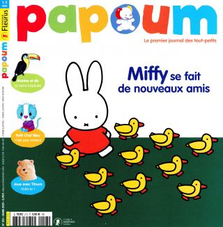Subscription Papoum