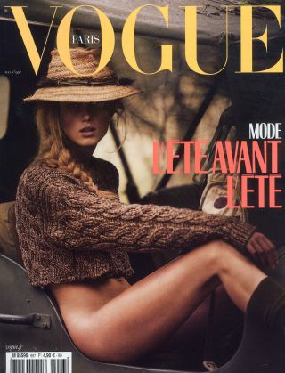 Subscription Vogue